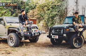 属于中国汽车的勇士!BJ212和BJ40有多经典?