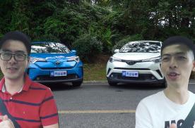 试完广汽丰田C-HR EV后,这小伙表示纯电优势真的大