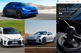 看了这篇2021年预测,你对今年的汽车还有期待吗?