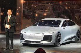 销量即将突破700万辆!一汽奥迪在上海车展释放了哪些信息?