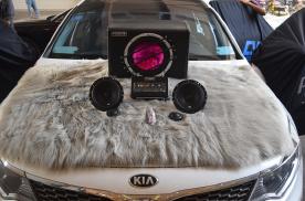 昆明发烧友汽车音响:起亚K5汽车音响改装,音质更纯美悦耳