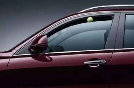 日常开车时,尽量只开一个车窗,否则伤人又伤车