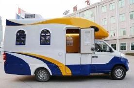 12.8万就能拥有一辆城堡式房车!