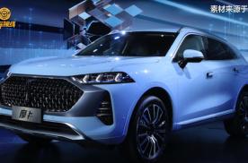刷新智能汽车的认知 WEY品牌全新理念正式发布