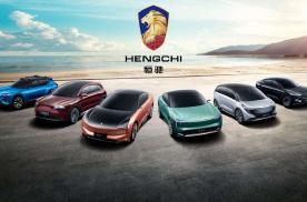 比造车更豪横的是,恒大要问鼎全球新能源车市的决心
