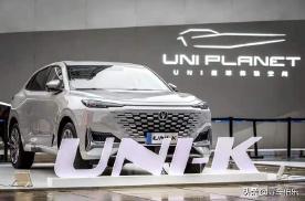 长安UNI-K正式上市 UNI星球开启未来美好生活