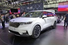 2020北京车展探馆:起亚嘉华实车曝光,或2021年7月上市