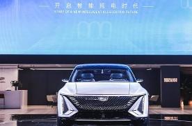 Ultium平台首款概念车,凯迪拉克LYRIQ上海车展首秀