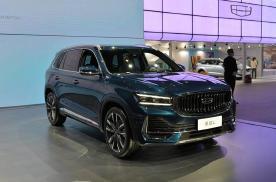 吉利星越L正式上市 售13.72万起,全系六款车型,选哪款更划算?