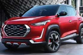 日产全新小型SUV概念车造型时尚,网友:量产出来再说