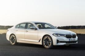 新款BMW 5系中期改款车型发布,可变换三种风格