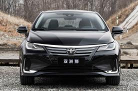 14.28万起 长轴距+自吸 丰田A+级爆款新车来了!