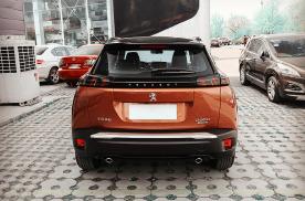 最美小型SUV来了!车内极致科幻,全系都为三缸,降一万再出手