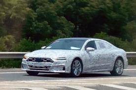 上汽奥迪A7L或于2022年正式上市 起售价50万元内
