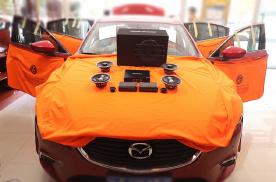 乌市慧声汽车音响改装,马自达6改装黄金声学喇叭+DSP,GT