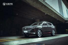 运动感增强 长安CS55PLUS官图发布 将于上海车展首发