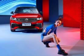 更长更宽更时尚,轿跑SUV途观X预售24.6万元起
