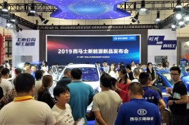低速电动车市场黑马!全新西马士X7重磅亮相济南新能源车展