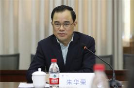 朱华荣身兼长安汽车董事长总裁党委书记三职 张宝林荣升国资委