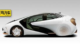 进阶的概念车!丰田LQ概念车将亮相东京车展!