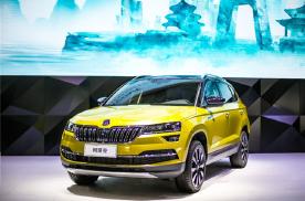 北京车展|上汽大众斯柯达驭光而来 2021款柯珞克开启预售