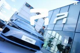 五环六圈挑战成功,这家车企还完成了八店启动和首批用户交车!