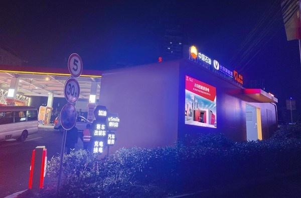 长安奥动新牌坊换电站为奥动最新一代4.0换电站,已实现多品牌多车型共享