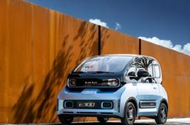 已经有三款纯电微型车,新宝骏E300还能扮演什么角色?