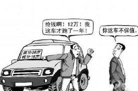国内二手车受欢迎程度 奔驰超越宝马 丰田排名第九