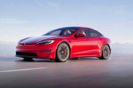 特斯拉 Model S Plaid 海外交付 2.1秒即可破百