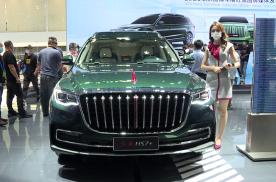 2020北京车展丨车长超过5.5米四座布局红旗HS7+首亮相