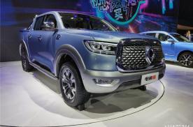 2020北京车展:长城电装炮售价公布 多款改装车亮相