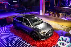 豪华A级轿跑SUV--奥迪Q3轿跑上市,售28.73万起
