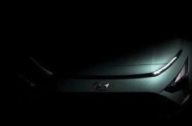 现代发布全新车型BAYON预告