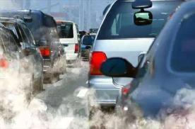 """""""最严苛""""的国六排放标准来了 7月1日起正式实施"""