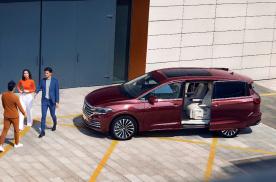 上汽大众高端MPV威然上市,售价28.68万起