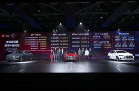 极具美学智能中级轿车 比亚迪秦Pro全擎动力超感上市