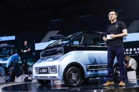 """新宝骏E300:这才是新中式微型纯电车""""后浪""""该有的样子!"""