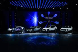 梅赛德斯-EQ之夜:三款重磅新车首发全面开启品牌电动化攻势