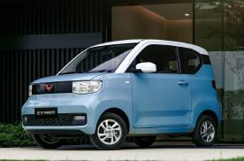2.98万起,五菱新车开启预售,不用加油+双门四座布局