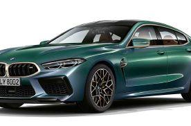 最贵的M8 售256.8万元 宝马M8四门轿跑极光版上市