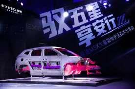 自主品牌的模块化造车潮,M3X火星架构的亮点在哪?