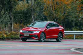大众全新轿跑SUV途观X,实用性也是跨界车的硬标准