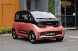 将概念车驶入街头,新宝骏E300会是最佳城市代步车吗?