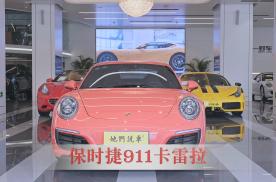 保时捷911具有传奇色彩的品牌,它在跑车界堪称王者!