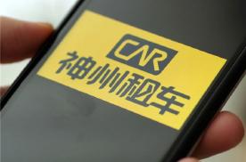 陆正耀叫卖神州租车 路遇中国好校友?