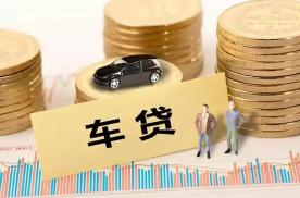 6月新政来袭!想要买车的注意了,摇号、车贷都将有新变化