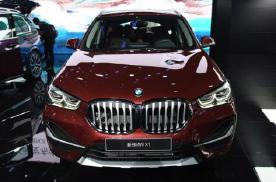 路咖与车:新款华晨宝马X1怎么选 买最低配就够了?