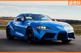 第五代丰田Supra即将国内发布,与宝马合作,显混搭风