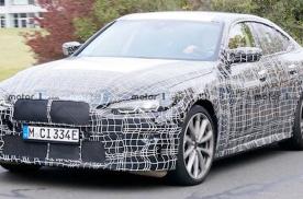 宝马i4运动版车型谍照曝光 新车预计将于明年正式亮相